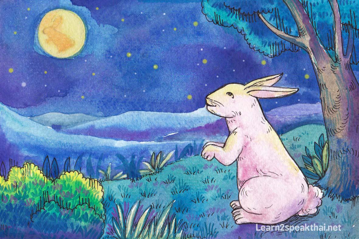"""กระต่ายหมายจันทร์ cry for the moon """"Thai proverbs"""""""