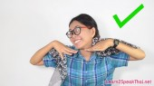 beautiful in Thai