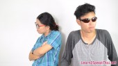 not a friend in Thai